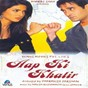 Album Aap ki khatir (original motion picture soundtrack) de Himesh Reshammiya