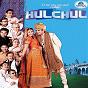 Album Hulchul (original motion picture soundtrack) de Vidyasagar