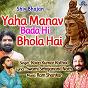 Album Yaha manav bada hi bhola hai de Roop Kumar Rathod