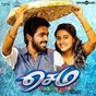 Album Sema (original motion picture soundtrack) de G V Prakash Kumar